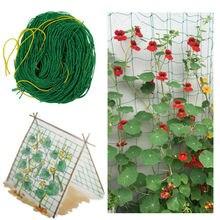 20PCS Garden Fence Millipore Nylon Net Climbing Frame Gardening Plant Anti-bird Vegetable Trellis Netting