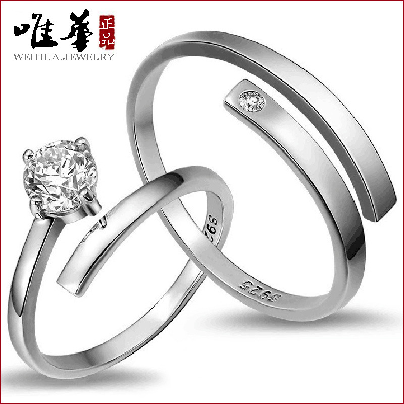 European female Korean temperament ring 1314 silver ring on the ring couple of simple rhodium-plated adjustable ring J06