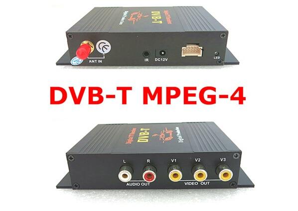 Car digital TV DVBT digital TV Mpeg4 DVB-T MPEG-4 HD Digital TV receiver tv034 dvb t mpeg 4 car digital tv receiver black
