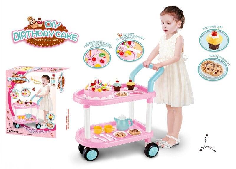 Child Birthday Gift Shopping Cart Birthday Cake Qieqie See Baby Girl