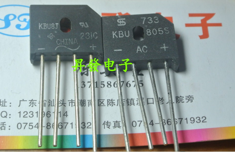 Цена KBU805
