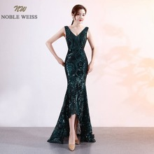 NOBLE WEISS Luxurious Prom Dress Deep V Neck Bling Bling Spa