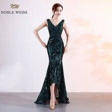 NOBLE WEISS luksusowa sukienka na studniówkę głęboki dekolt w szpic Bling świecący gorący bubel gorset wykwintna sukienka na studniówkę es