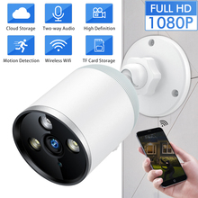 SDETER Wireless IP Camera Outdoor 1080P Waterproof Bullet Security Camera Wifi CCTV Camera Night Vision P2P Two Way Audio Cloud шкаф пенал raval frame 35 подвесной дуб трюфель
