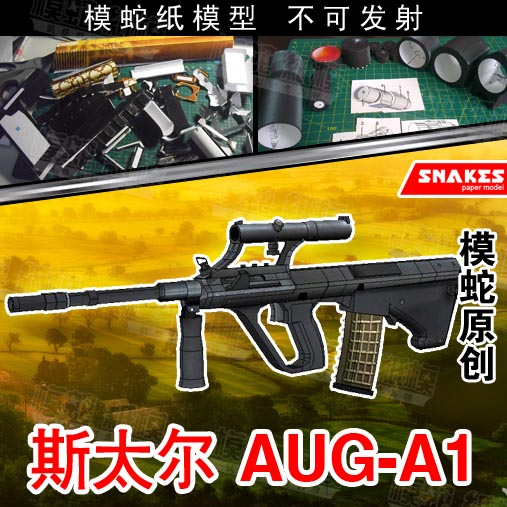 top 10 largest scale paper models gun brands and get free