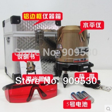 ФОТО Rotary cross line laser level tool sets 3 lines  RA-656 free shipping