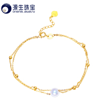 [YS] New Arrival 6 6.5mm White Natural Genuine AAA Akoya Pearl Bracelet 18k Gold Bracelet