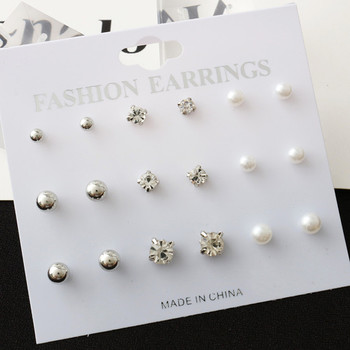 Fashion 9 Pcs/Set Round Square Crystal Gold Color Stud Earrings Simulated Pearl Ball Silver Color Earring Set For Women Jewelry