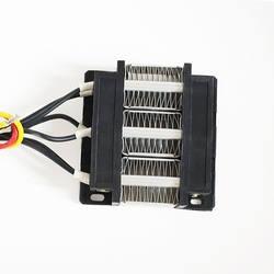 В 200 Вт AC/DC 24 В изолированный нагреватель постоянная температура нагревательный элемент электрический нагреватель 3 ряда мини