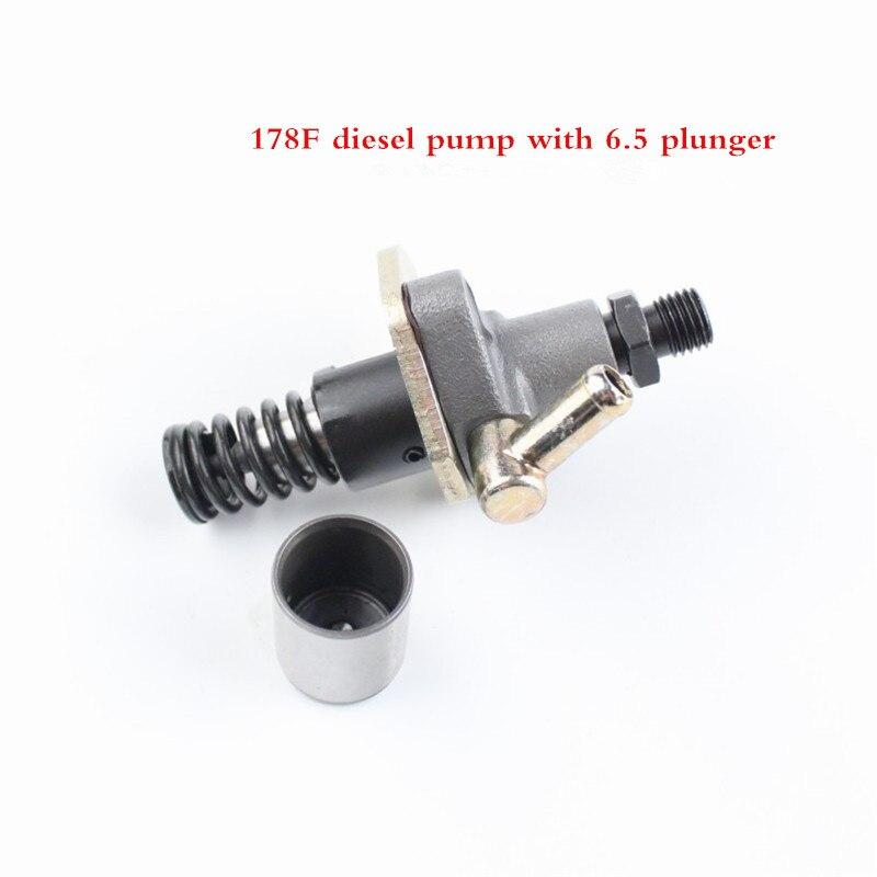 178f 공랭식 디젤 엔진 연료 분사 펌프 어셈블리 178f 디젤 펌프 매칭 6.5 피스톤 마이크로 필러 연료 분사 펌프