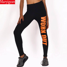 Maryigean Female Letters Printes Pants Legging Workout Black Casual Sexy Fitness Plus Size Women Trousers