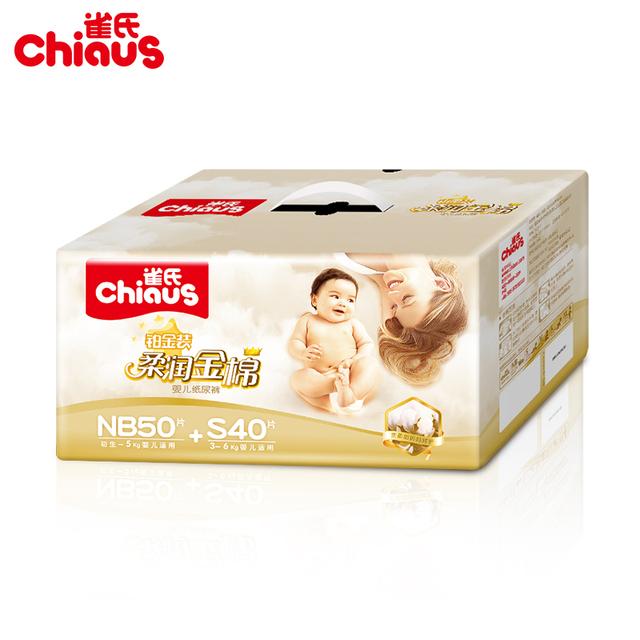 Alta calidad chiaus premium suaves del algodón del bebé pañales pañales desechables 90 unids (nb50 + s40) de <6 kg absorbente no tejida cuidado del bebé