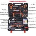 Conjunto de herramientas de mano para el hogar HB 82 piezas herramientas de trabajo de madera caja de herramientas de plástico caja de almacenamiento conjunto de herramientas de mano General