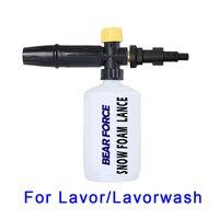 Пенопласт/пенопластовая пушка/сопло пены/мыло для мытья автомобиля шампунь-распылитель для Lavor/Lavorwash/Vax мойка высокого давления