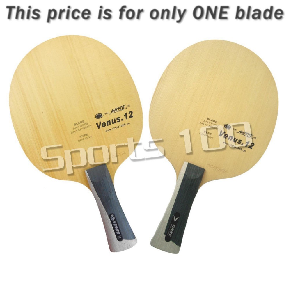 Yinhe Milky Way Galaxy Venus 12 V12 V 12 V-12 K-2 table tennis PingPong blade 2015 The new listing FavouriteYinhe Milky Way Galaxy Venus 12 V12 V 12 V-12 K-2 table tennis PingPong blade 2015 The new listing Favourite