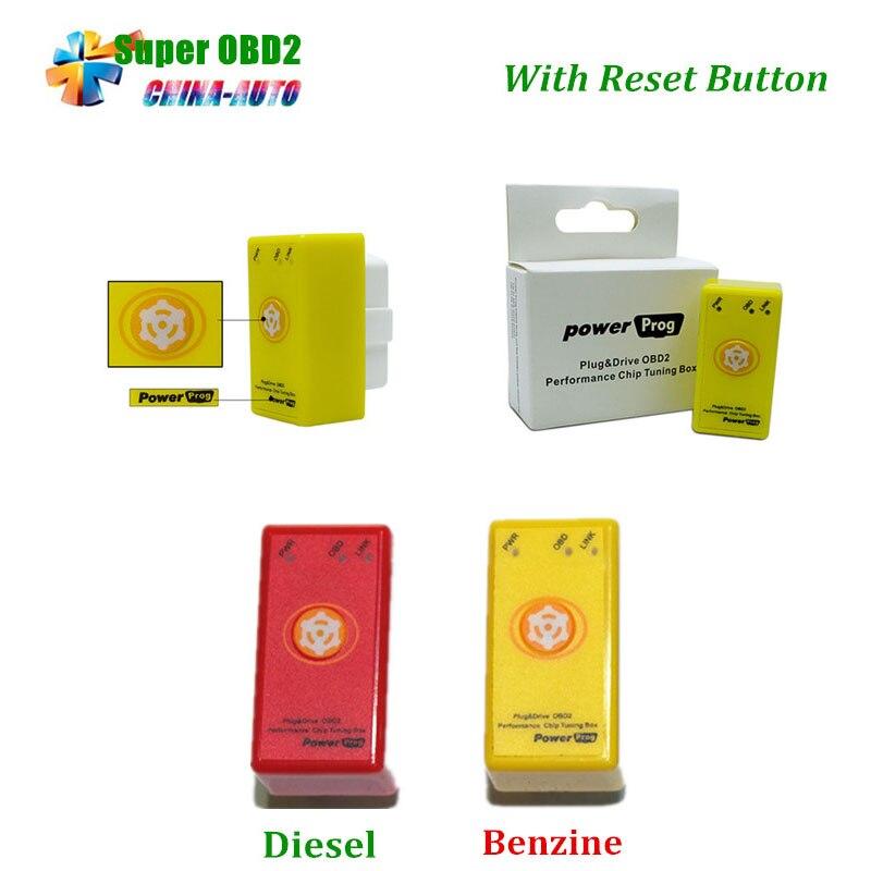 DHL Бесплатная 100 шт. Супер OBD2 чип тюнинг коробка высокое качество plug Drive Nitro OBD2 ecoobd2 чип инструмент настройки Поддержка multi -автомобилей марки