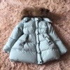 2017 Winter Coat Boys Clothing 2 10 Years Old Down Jacket For Girls Clothes Children Clothing