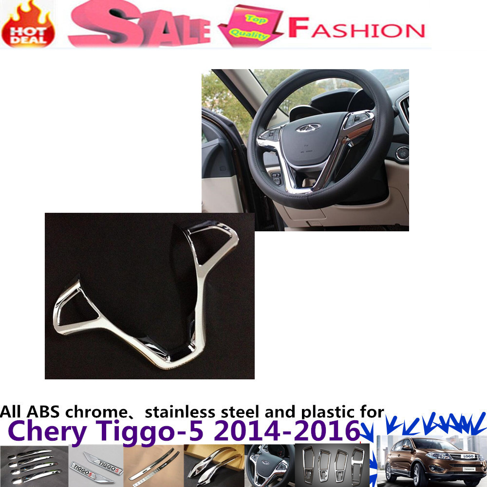 Guangzhou Leap Autoparts co.,LTD For Chery Tiggo 5 2014 2015 2016 car stick styling cover ABS Chrome Steering wheel Interior Kit switch Trim lamp frame 1pcs