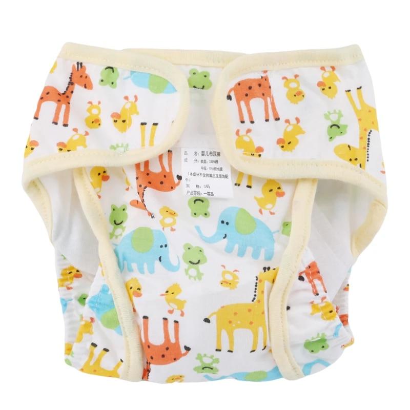 hi baby diaper cover