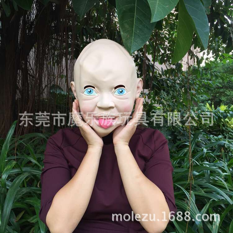 Horror Aliens mask Lifelike Ghostly Toddler Headgear cosplay Latex Crying laugh smile Face Mask Halloween Party masks
