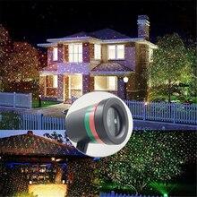 Ao ar livre em movimento completo céu estrela natal projetor laser estágio lâmpada verde & vermelho led luz de palco ao ar livre paisagem gramado jardim luzes