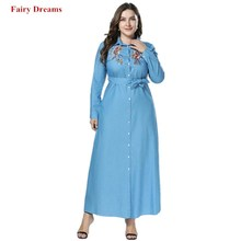 ed8099dbb2 Muslim Robe Denim Abayas For Women Flowers Embroidery Jeans Bandage Shirt  Dresses