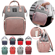 LEQUEEN Diaper Bag Baby Care Large Capacity Mom Backpack Mummy Maternity Wet Bag Waterproof Baby Pregnant Bag цена