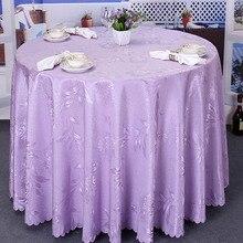BALLE скатерть моющаяся полиэфирная круглая скатерть для круглого стола отлично подходит для буфета, праздничного ужина