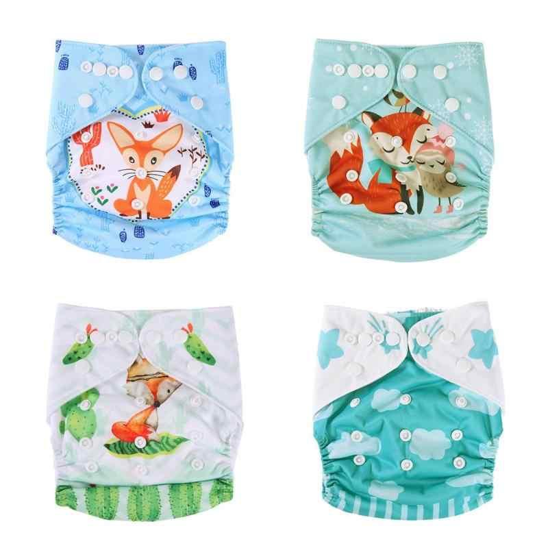 dd9e5fbcc3fb 1 шт. для новорожденных Многоразовые Детские Подгузники моющиеся подгузники  тканевые детские, для малышей Пеленальный