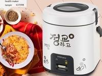 china Royalstar RX-18F1 automatic houshold mini rice cooker 110-220-240v 1.8L white SOUP\RICE\steam\Porridge micro-press machine