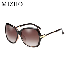 Nano Vacuum Plating High Quality PC Fame Sunglasses Women Polarized Luxury MIZHO Brand Gradient Ladies Sun Glasses 2016 With Box