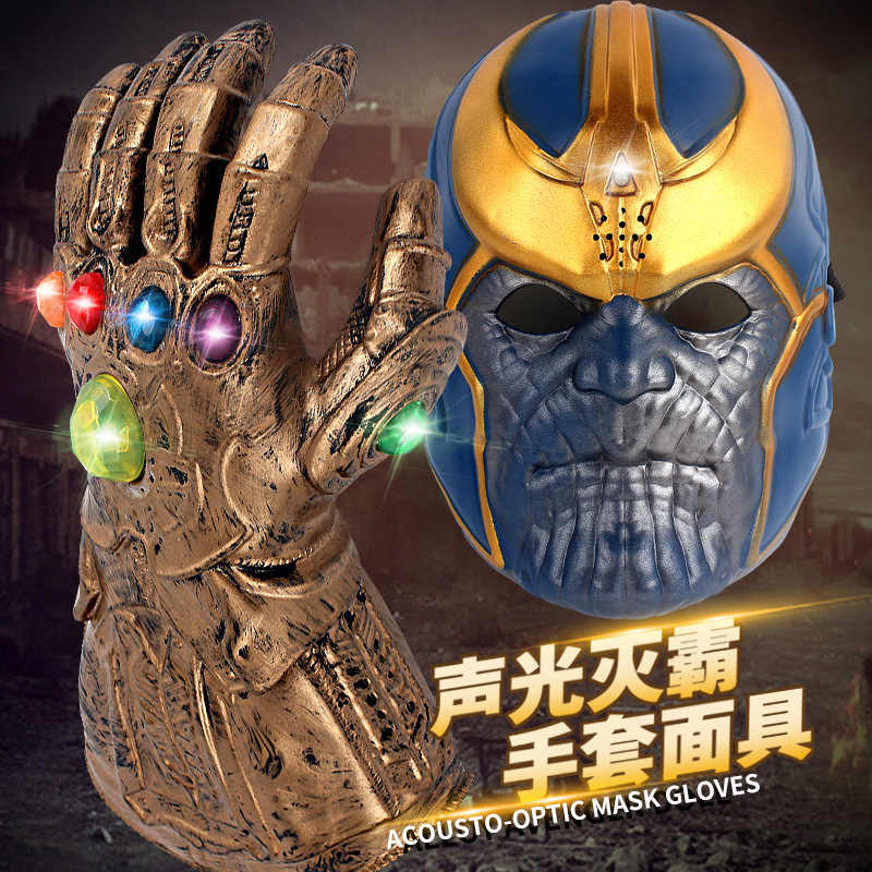 Wholesale Infinity Gauntlet Gloves Cosplay Movie Avengers Latex Mask Prop Set Halloween Led Voice Avengers 4 Thanos Glove Mask