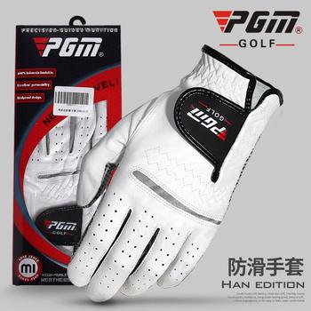 PGM 1 sztuk rękawice golfowe dla mężczyzn białe rękawiczki męskie kożuch antypoślizgowe rękawice golfowe mężczyźni skóra nazwa marki lewego prawego ręki tanie i dobre opinie Prawdziwej skóry D1YST001
