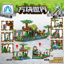 My world Building blocks Jungle paradise Compatible with legoe DIY Bricks for Girl&Boy Friendship House figure toys for children(China)