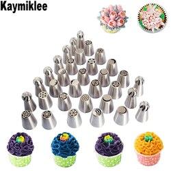 KAYMIKLEE 33 sztuk/zestaw ciasto dysza ciasto dekorowanie ciasta rurociągi ze stali nierdzewnej ciasto dekorowanie narzędzia CS100