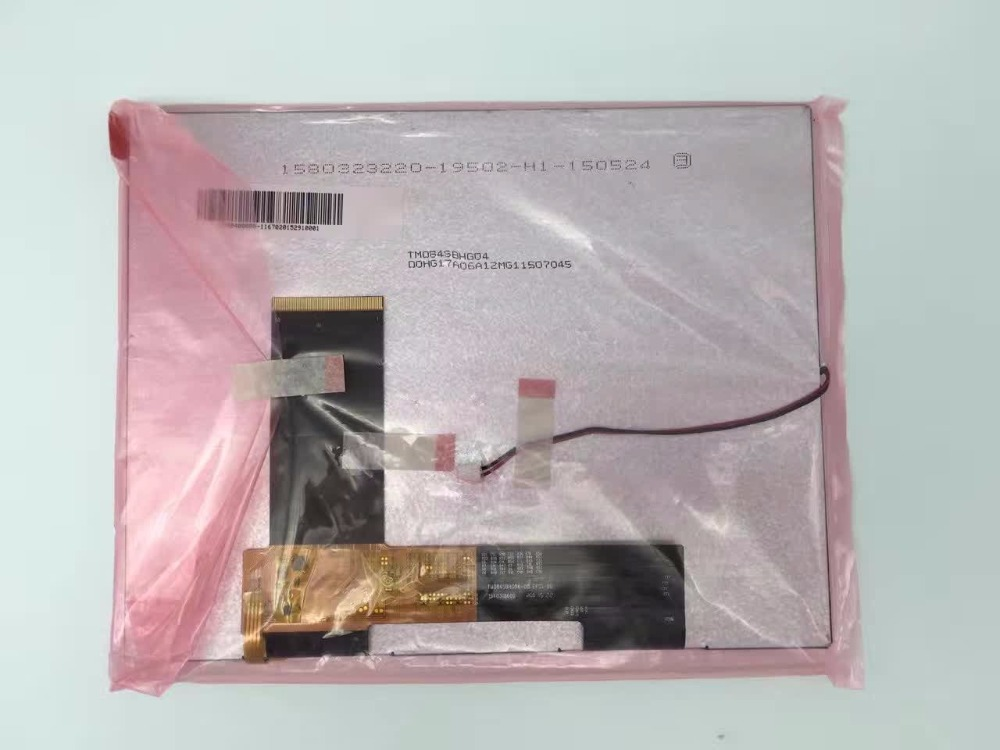 New 8 inch LCD screen TM084SBHG04 free shipping