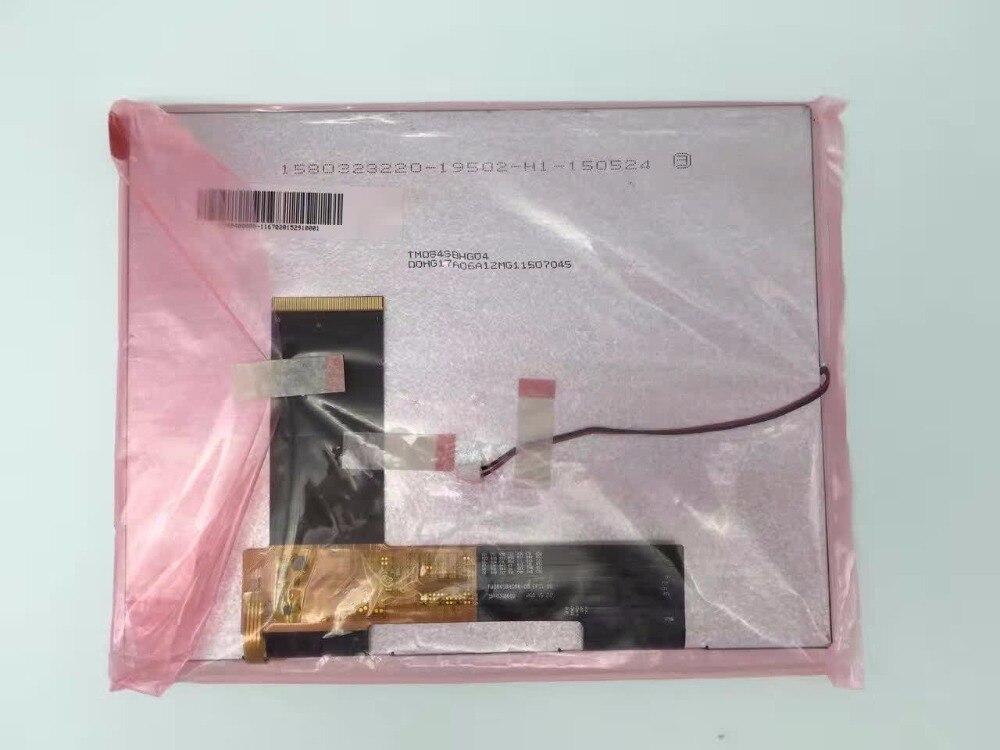 New 8 inch LCD screen TM084SBHG04 free shipping искатель 978 5 00061 084 8
