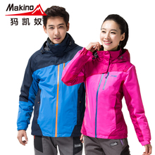 Makino autumn and winter outdoor jacket outdoor waterproof windproof thermal lovers thickening plus size hiking clothing