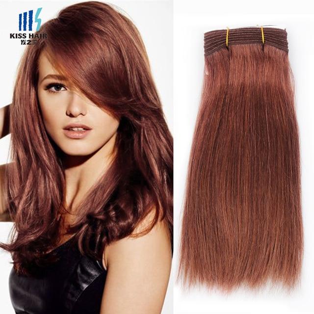 300g Color 33 Rich Copper Red Dark Auburn Brazilian Remy Hair Bundles Mink Silk