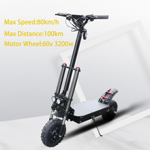 2600W/3200W 80km/h electric scooter 105km long distance high powerful new foldable e scooter with seat 11 adult skateboard цена