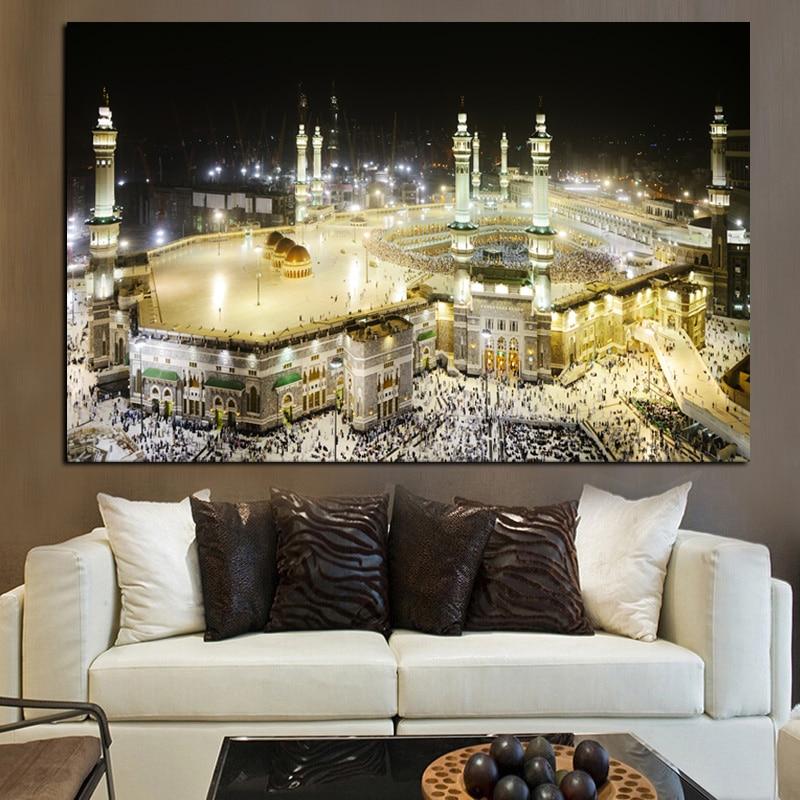 HD imprimir Meca islámica sagrado paisaje pintura al óleo religiosa ...