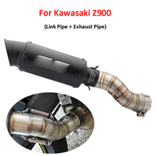 Z900 Motorcycle Exhaust Tip Muffler Tail Pipe Mid Middle Link Connect Pipe Slip on Whole Set Pipe for Kawasaki Z900 fz1 motorcycle carbon fiber exhaust pipe middle mid link connect tube slip on whole set pipe for yamaha fz1