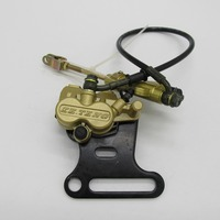 15MM AXLE REAR HYDRAULIC BRAKE MASTER CYLINDER CALIPER DIRT PIT BIKE ATV P BK07