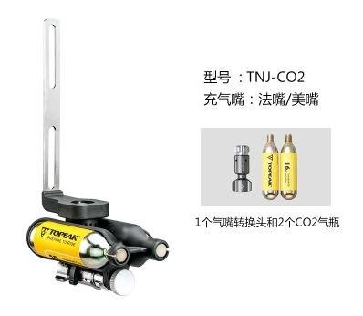 TOPEAK NINJA CO2+ Engineering grade Plastic Road Mounting Bicycle Bike Water Bottle Holder Cage Fits Standard Water Bottle