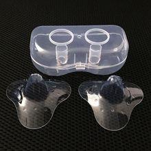 1 пара моющихся многоразовых силиконовых чехлов для груди, мягкая ультратонкая соска для кормления ребенка, защита для кормления грудью