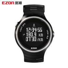 Ezon Outdoor Sports For Smart GPS Watches Running Male Multifunctional 5ATM Waterproof Electronic Watch G1 Black