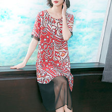 Floral Print Summer Silk Dress for Women Plus Size Large Elegant 2019 Xxl Xxxl 4xl Robe Party Night Dresses Chinese Clothes
