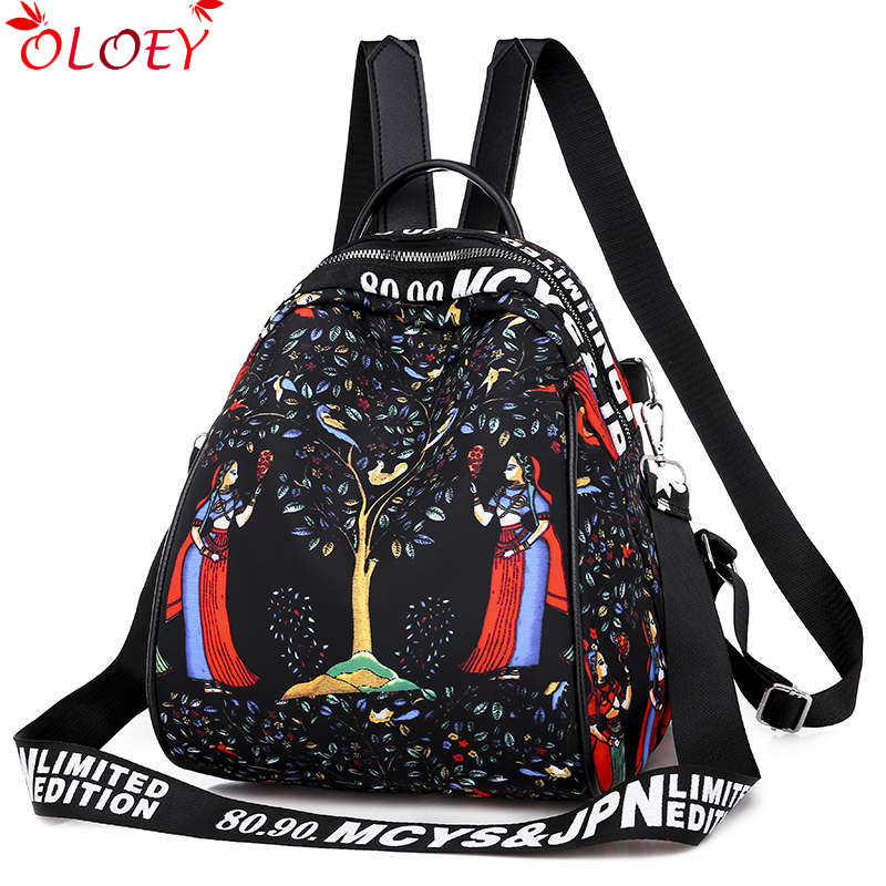 New Women's Bag Fashion Trend Temperament Printing Ladies Backpack 2019 Casual Wild Multi-function Ladies Travel Backpack