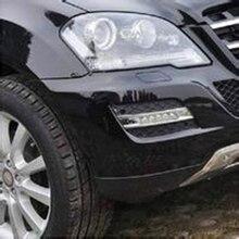 Автомобильные мигающие 2 шт. DRL для Mercedes Benz ML350 W164 ML300 ML320 2010 2011 дневные ходовые огни Противотуманные фары для автомобиля