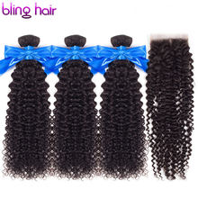 Bling Hair Brazilian Hair Afro Kinky Curly 3 Bundles with Closure 100% Human Hair Bundles Natural Color Non Remy Hair Extension(China)